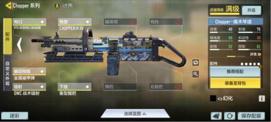 【使命小课堂】S2赛季中哪些武器更适合排位上分?