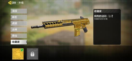 【使命小课堂】想要高效解锁枪械黄金皮肤?快来10V10对决吧!