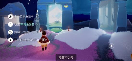 【攻略创作】梦想季☞2・22(每日任务 大蜡烛 季节蜡烛)