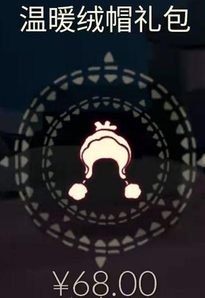 【元宵节】温暖绒帽