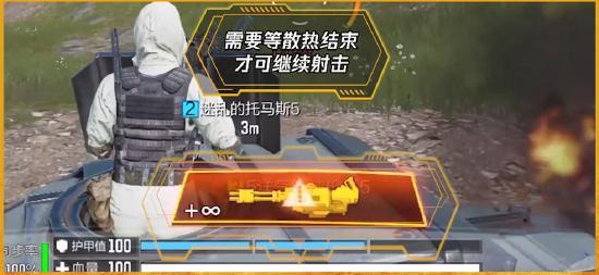 【使命战场特训营】跑图不用腿 特殊载具全学会