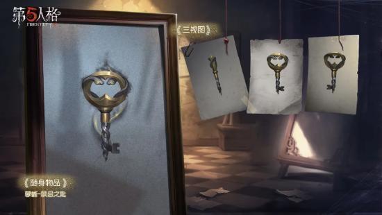 第五人格约定的梦幻岛 重磅联动上线