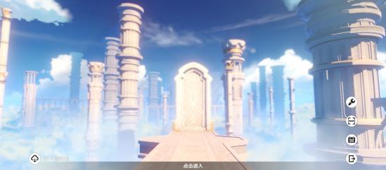 原神1.4版本预下载功能即将开启