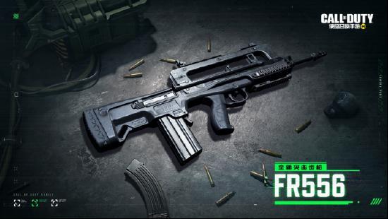 【枪械测评】中距离新秀!FR556强势来袭!