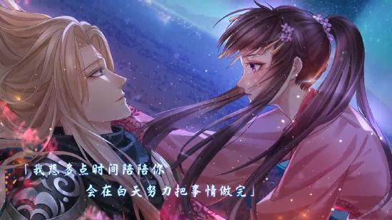 《梦浮灯》:此情此景,不如来地府谈场永不分手的恋爱