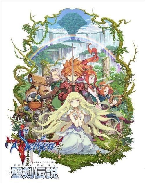 《圣剑传说》将迎30周年:曾比肩塞尔达!并以最终幻想外传名义发布