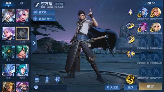 【公告】派对大作战玩法开启 体验服3月31日停机更新