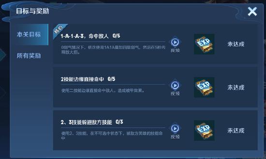 【公告】S23赛季上线抢先服!4月1日抢先服版本更新