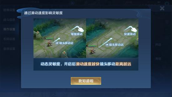战场呈现优化 4月1日抢先服版本大更新