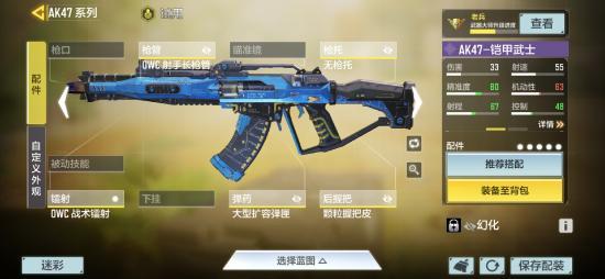 【攻略创作】硬派战术团队竞技枪械推荐及打法分析