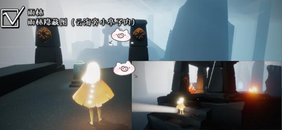 【攻略创作】重组季☞季节蜡烛/大蜡烛(详细内容)具体以正式服为准