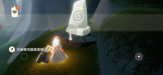 4.29每日任务即季节蜡烛(集结季)