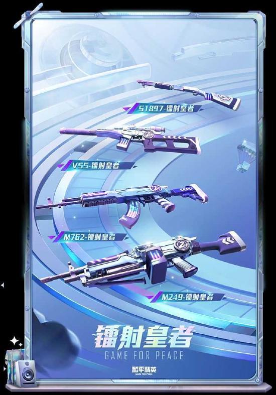 【新赛季爆料】打破界定,天团降临!SS13赛季等你起飞!