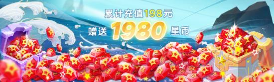 全新版本:【沧浪不周】4月30正式上线!