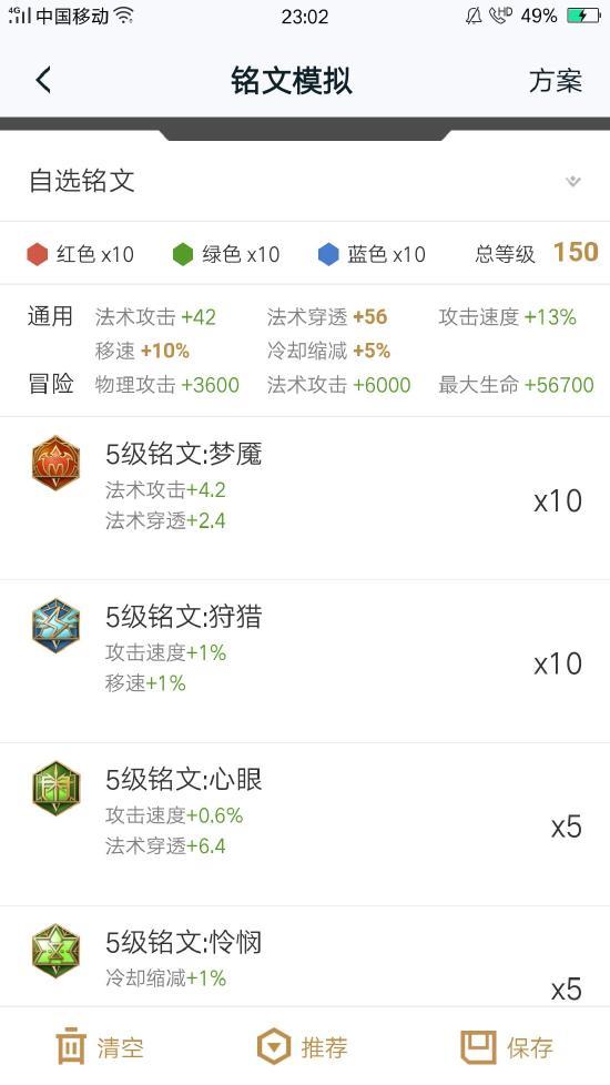 【攻略创作】中核法王杨玉环教学