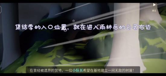 【攻略制作】集结季三大合适拍照的景点!!!