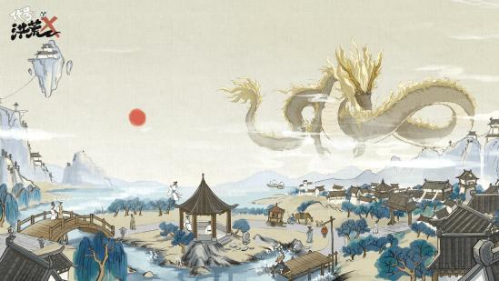 洪荒神话题材放置游戏《代号:洪荒》大千世界,皆可成仙
