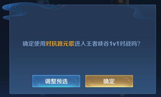 【公告】5月20日停机更新,新玩法 新夺宝 战场交流,禁用英雄流程优化