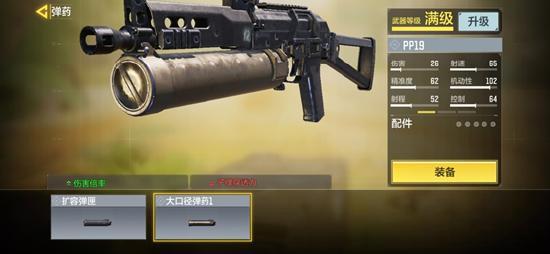 【枪械测评】最高机动性!最高载弹量!PP19强势来袭