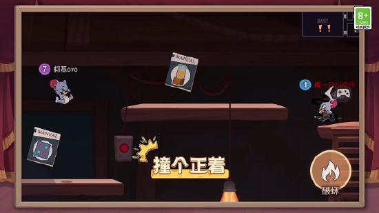 """《猫鼠手游碟中谍》第二期高能回顾,换装大乱斗谁是全场最""""靓""""点"""