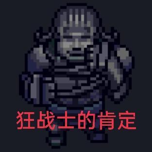 """浅谈游侠二技能——""""居合斩"""""""
