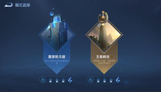 【公告】王者荣耀S24赛季正式开启 新英雄云缨同步上线