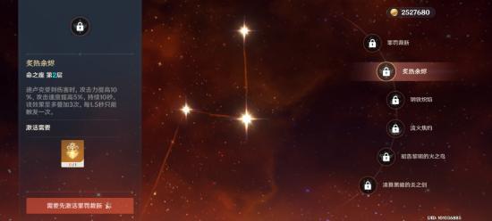 【V1.6攻略】#角色攻略#晨曦的暗面——迪卢克攻略