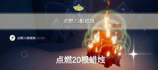光遇7.7每日任务 光遇7月7日大蜡烛季节蜡烛位置