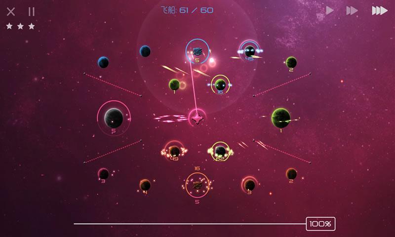 太陽系爭奪戰3(SolarMax3)截圖3