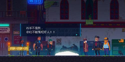 国产赛博朋克新作《迷雾侦探》众筹1小时即成功