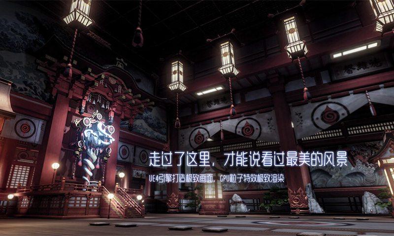 龍族幻想(巔峰派對)截圖13