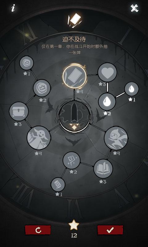 月圓之夜(小紅帽日記)截圖2