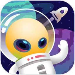 星際探險家下載