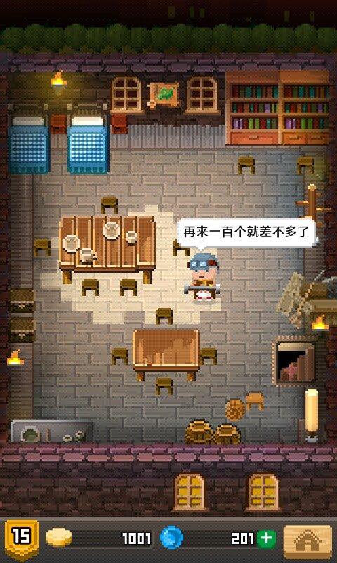 鍛冶屋英雄譚截圖5