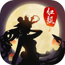 红颜江湖(测试服)v0.1.0 安卓正版