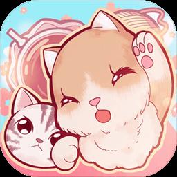 猫咪养成-云撸猫咪v1.0.24 安卓版