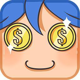 我要当有钱人v1.1.0 安卓版
