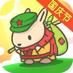 月兔历险记v2.0.0 安卓版