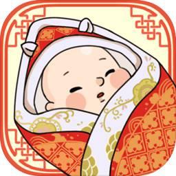 中国式人生(正版)图标