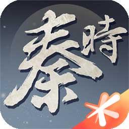 秦时明月世界(测试服)v1.21.286 安卓正版