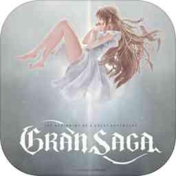 传奇骑士团(Gran saga) 安卓版
