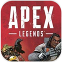 Apex英雄PC