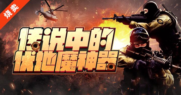 生死狙击:传说中的伏地魔神器你玩过吗?一把极其少见的英雄机枪