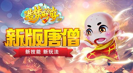 唐僧全新改版,回收功能上线!