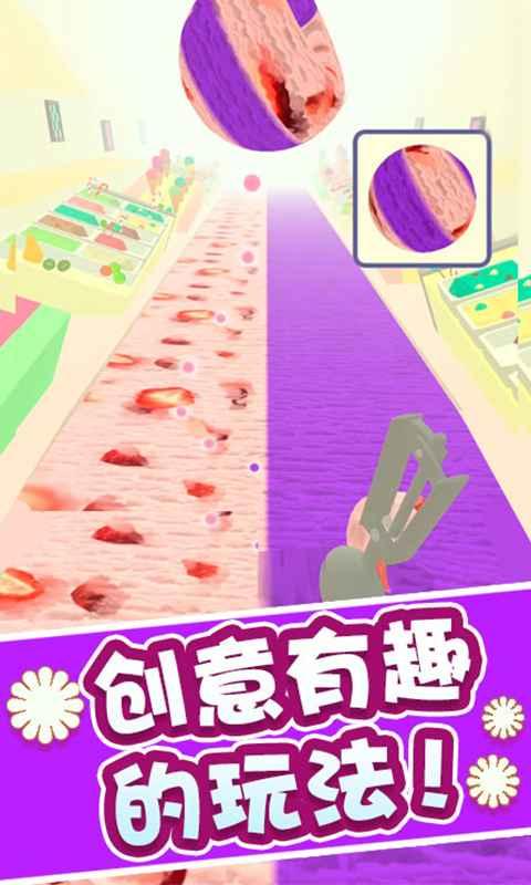 冰淇淋快跑(测试版)游戏截图