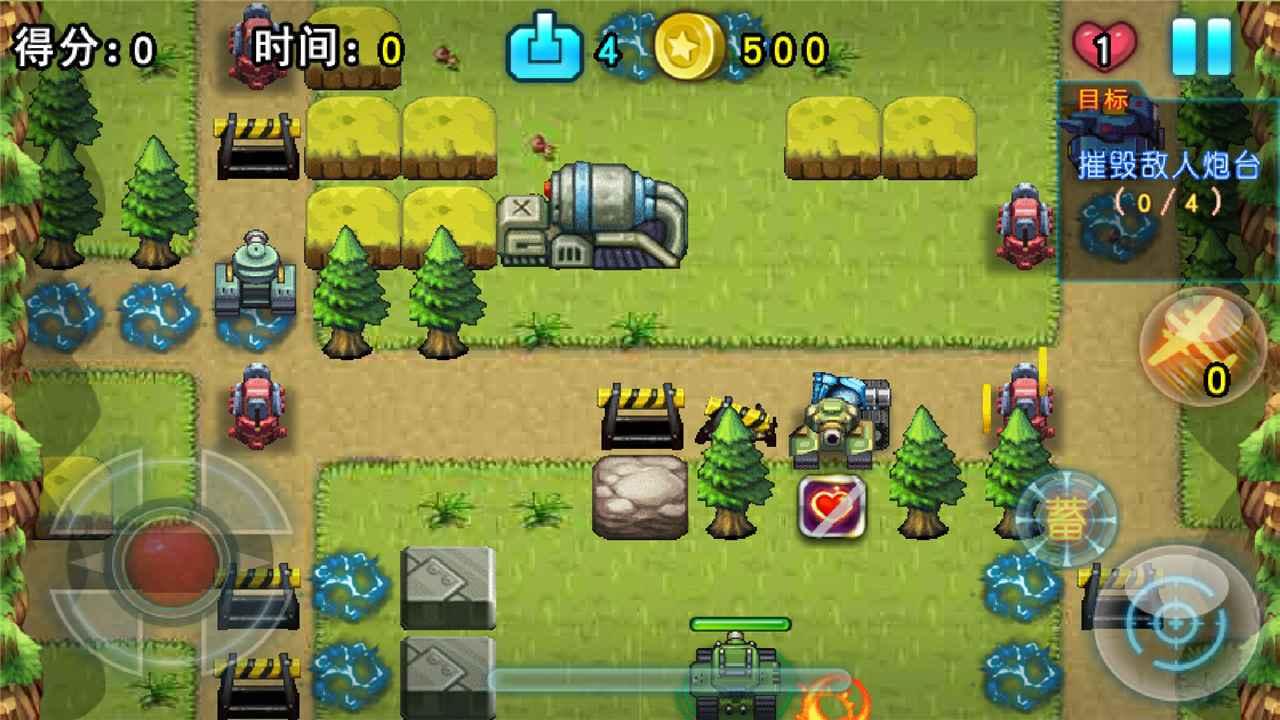 坦克超限战正版游戏截图