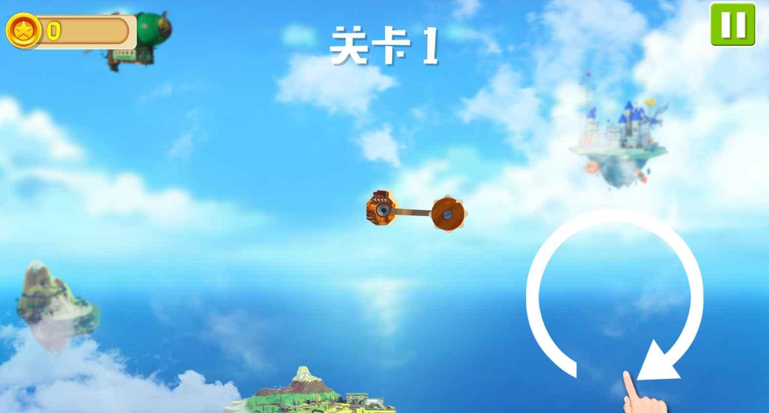 锤锤大对战(测试版)游戏截图