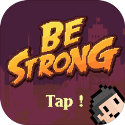 Be Strong下载