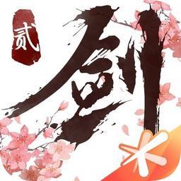 剑侠情缘2:剑歌行下载