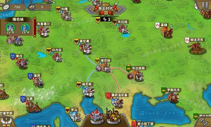欧陆战争5:帝国截图2